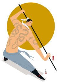 九紋竜 史進 | オリジナル